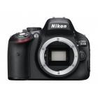 Nikon D5100 Digital SLR Camera Body Only