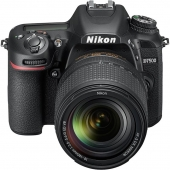 Nikon D7500 Digital SLR Camera with 18-140mm VR Lens Kit