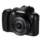 Samsung NX5 Digital System Camera Kit( With 18-55mm OIS Lens Kit)